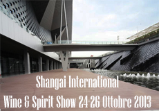 shangai wine & spirit home