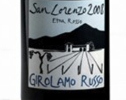 Girolamo Russo Etna Rosso San Lorenzo