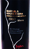 marsala 1980 intorcia