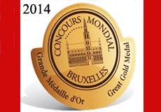medaglie concorso mondiale bruxelles 2014