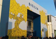 sicilia vinitaly 2015