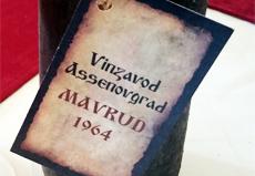 Assenovgrad- Chateau Asena mavrud 1964 giornalevinocibo