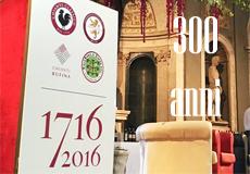 300-anni-chianti-classico-home-giornalevinocibo